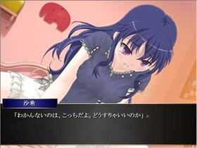 星の砂時計 Game Screen Shot5