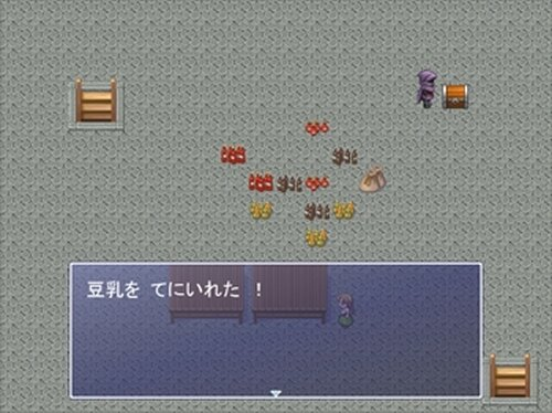 ソイミルク Game Screen Shot3