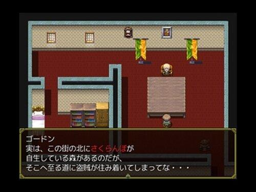 さくらんぼ戦線 Game Screen Shot3
