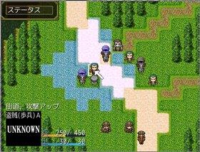 さくらんぼ戦線 Game Screen Shot5