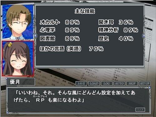 真帆とはじめてのTRPG Game Screen Shot2