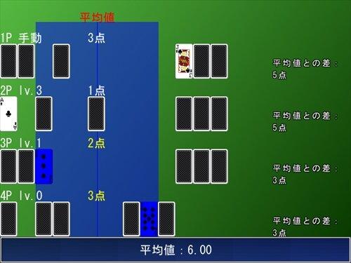フォー思想ゲーム Game Screen Shot