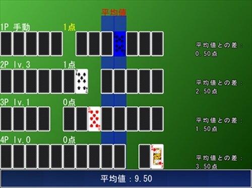 フォー思想ゲーム Game Screen Shot3