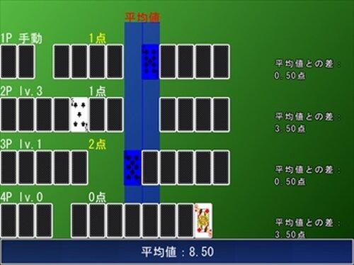 フォー思想ゲーム Game Screen Shots
