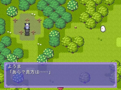 きぐるみクエストver1.01 Game Screen Shot1