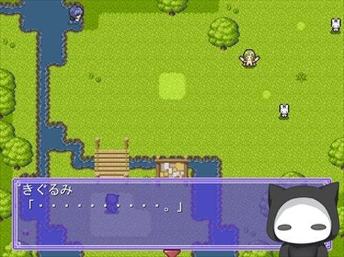 きぐるみクエストver1.01 Game Screen Shot2