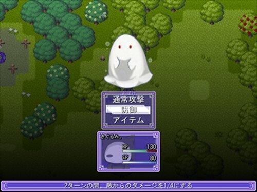 きぐるみクエストver1.01 Game Screen Shot3