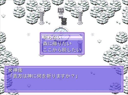 きぐるみクエストver1.01 Game Screen Shot4