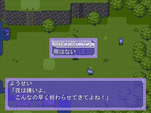 きぐるみクエストver1.01 Game Screen Shot5
