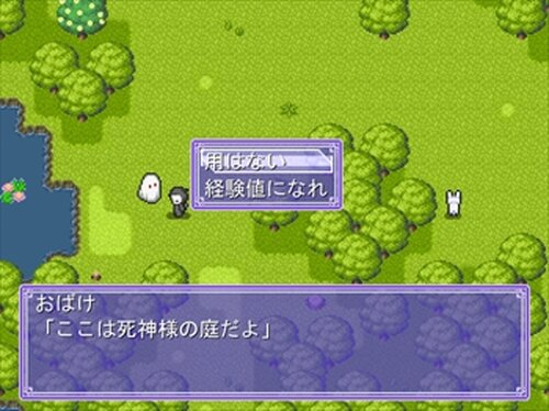 きぐるみクエストver1.01 Game Screen Shots
