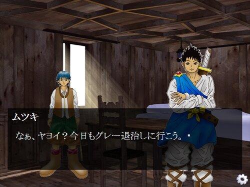 ドラゴン国家物語 Game Screen Shot1