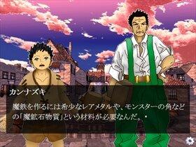 ドラゴン国家物語 Game Screen Shot2