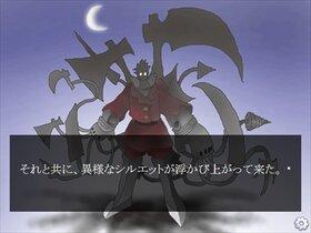 ドラゴン国家物語 Game Screen Shot3