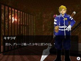 ドラゴン国家物語 Game Screen Shot4