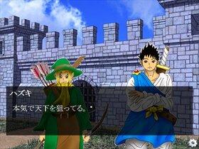 ドラゴン国家物語 Game Screen Shot5