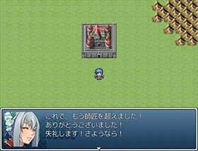 I・Fantasy Game Screen Shot2