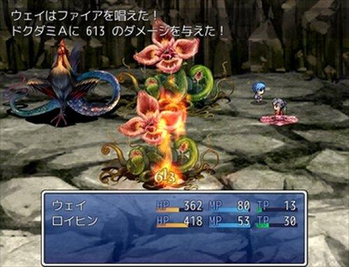 I・Fantasy Game Screen Shots