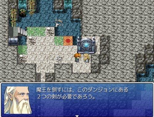 ケビンあにぃとアカサ Game Screen Shot1