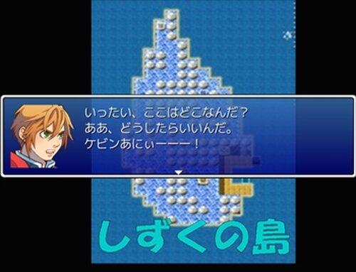 ケビンあにぃとアカサ Game Screen Shot2