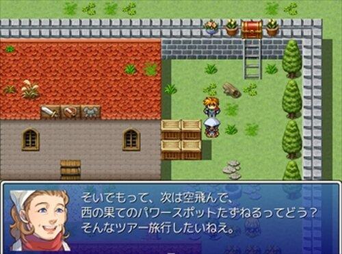 ケビンあにぃとアカサ Game Screen Shot3