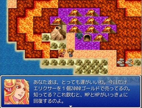 ケビンあにぃとアカサ Game Screen Shot4