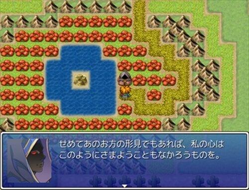 ケビンあにぃとアカサ Game Screen Shot5