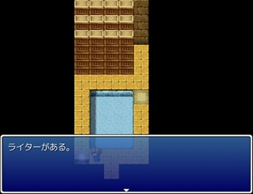 THE☆適当15(´・ω・`) Game Screen Shot3