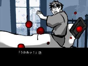 桜桃ノ実 Game Screen Shot2