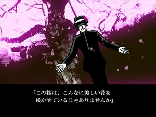 桜桃ノ実 Game Screen Shots