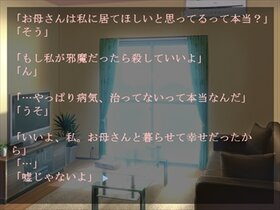 山中の宿 Game Screen Shot4