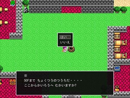 クソゲークエスト Game Screen Shot3