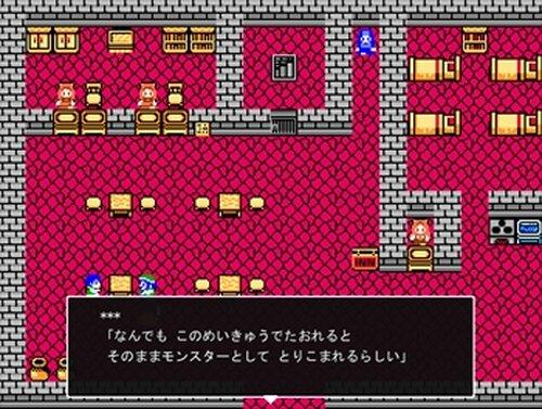 クソゲークエスト Game Screen Shot4
