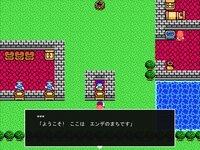 クソゲークエストのゲーム画面