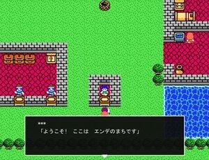 クソゲークエスト Game Screen Shot