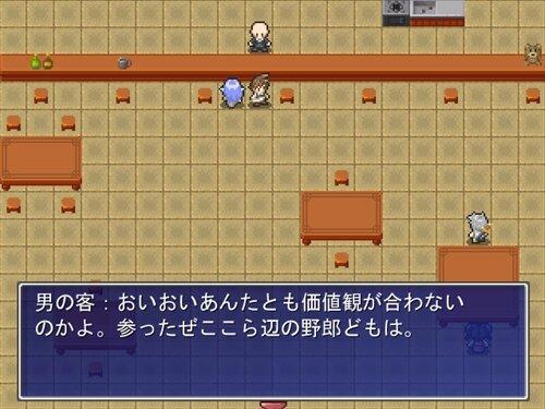 さくらんぼの二人 Game Screen Shot