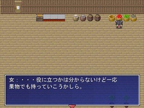 さくらんぼの二人 Game Screen Shot4