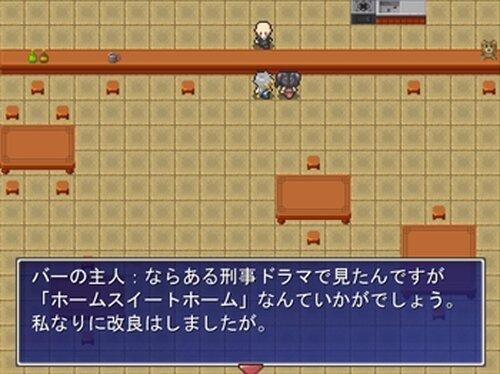 さくらんぼの二人 Game Screen Shot5