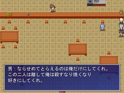 さくらんぼの二人 Game Screen Shots