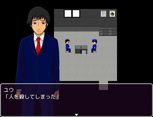 断罪の館 Game Screen Shot