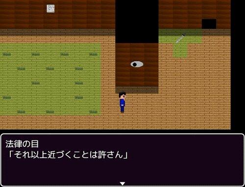 断罪の館 Game Screen Shot3