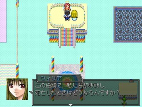 りヴとぅぎゃざー Game Screen Shot1