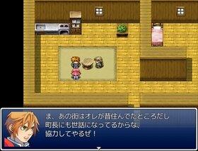 はじめてのぼうけん! Game Screen Shot2