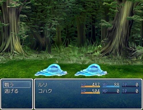 はじめてのぼうけん! Game Screen Shot3