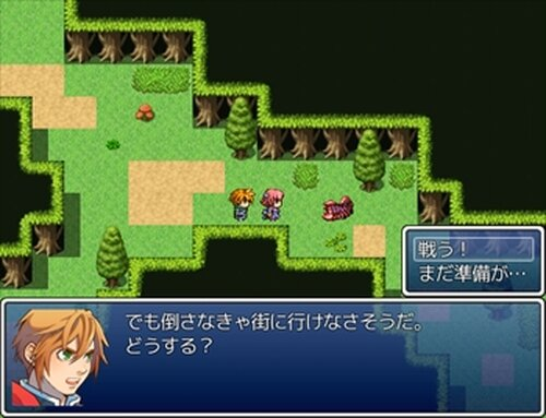 はじめてのぼうけん! Game Screen Shot5