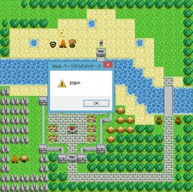 友達が暇つぶしに作ってたhtmlゲーム(試作) Game Screen Shot3