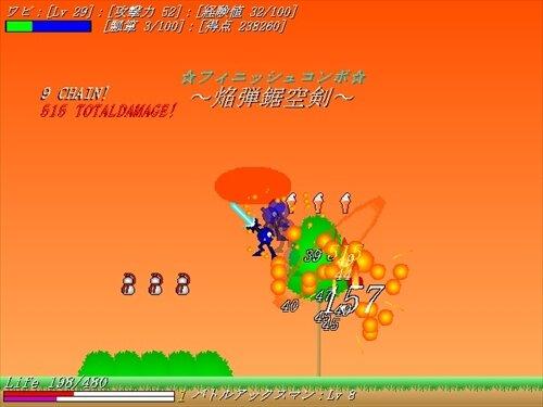ワビの冒険1 始まりの襲撃 Game Screen Shot1