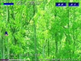 ワビの冒険1 始まりの襲撃 Game Screen Shot2