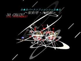 ワビの冒険1 始まりの襲撃 Game Screen Shot5