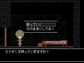 目覚めると、暗闇の中で。 Game Screen Shot2