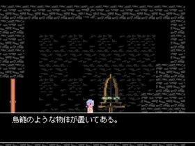 目覚めると、暗闇の中で。 Game Screen Shot3